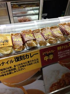 ナイルのカレー 博多阪急店